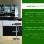 Lony Modern Kitchen Design